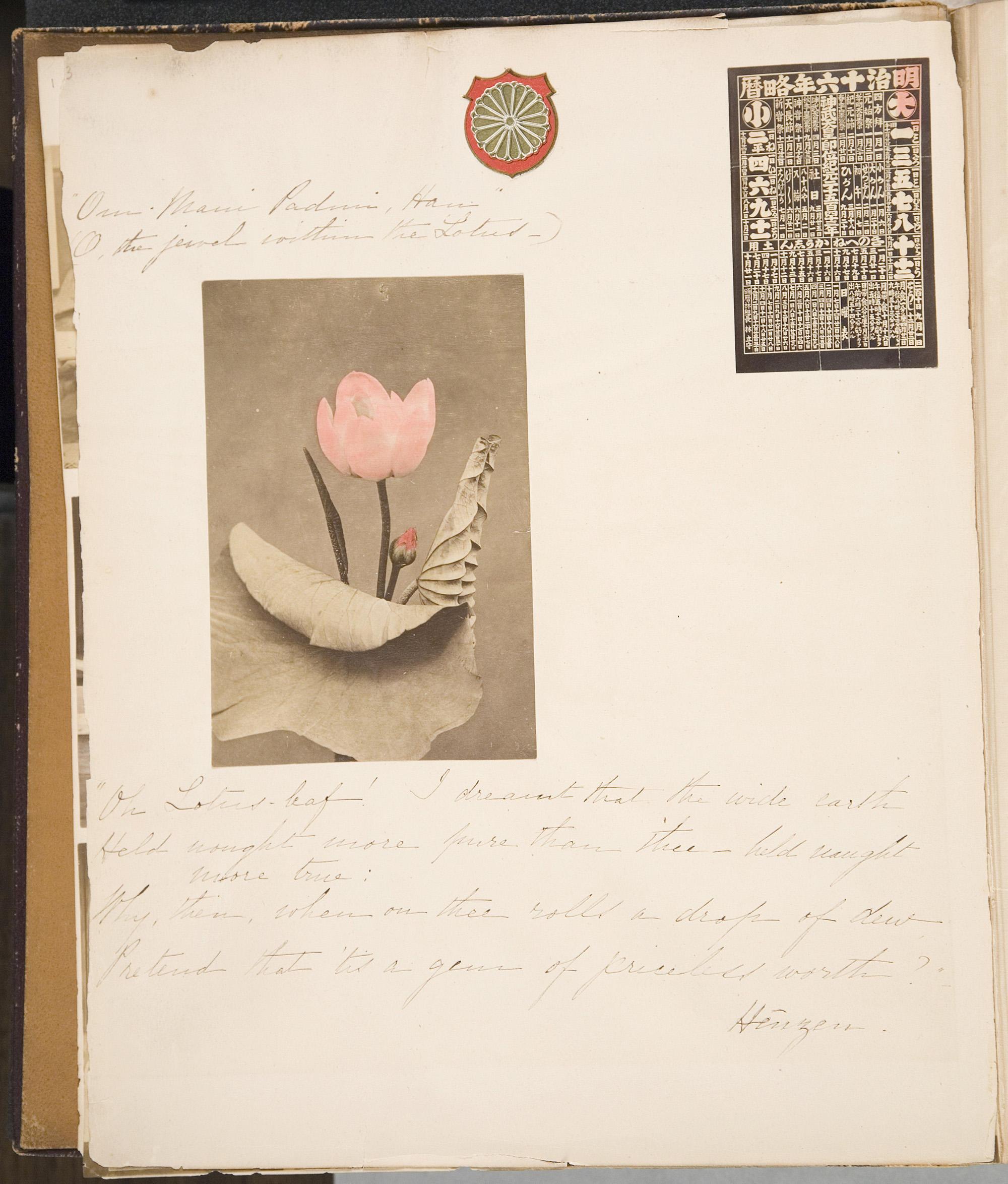 Isabella Stewart Gardner (American, 1840–1924), Travel Album: China and Japan, 1883, page 3