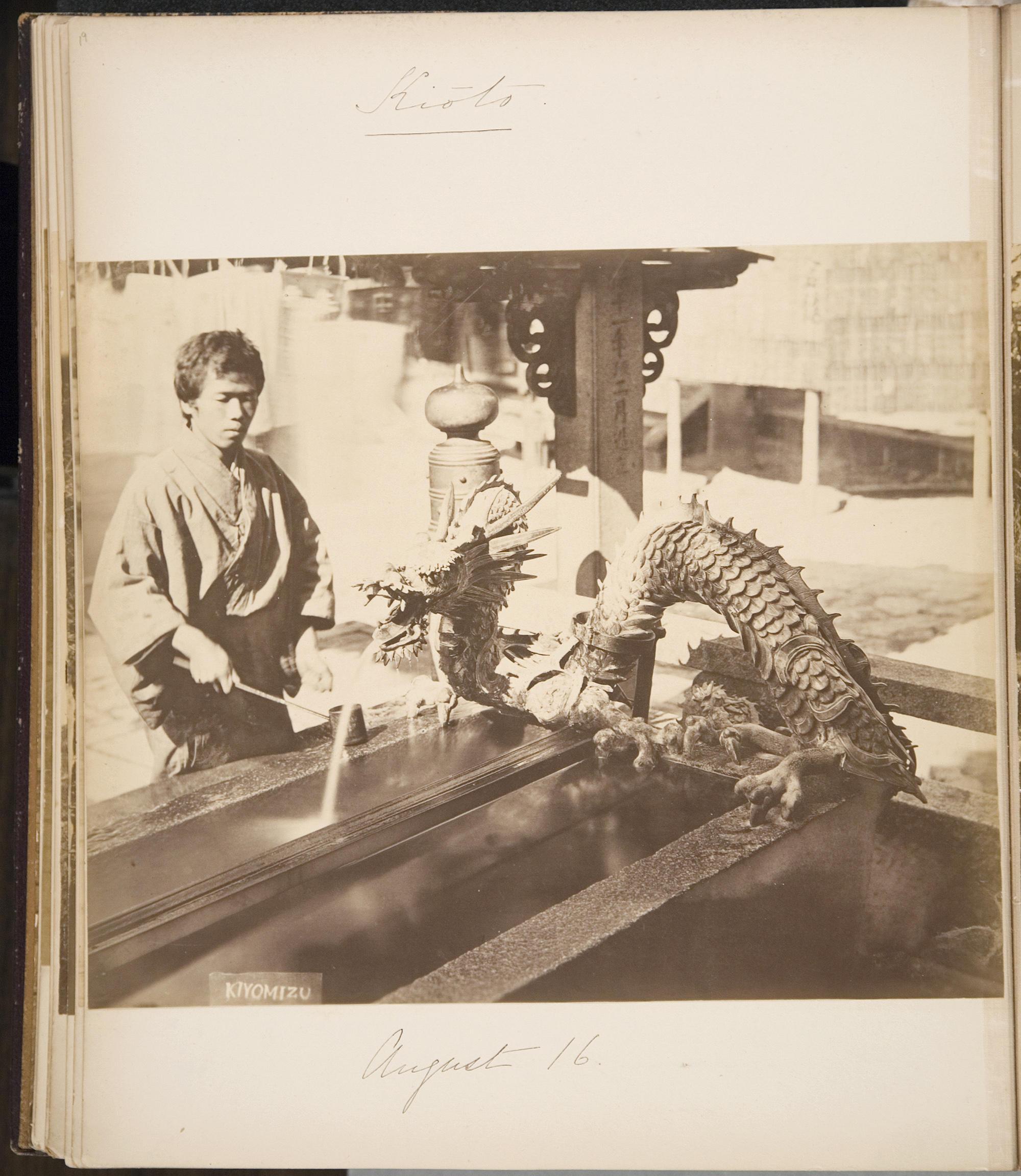 Isabella Stewart Gardner (American, 1840–1924), Travel Album: China and Japan, 1883, page 5