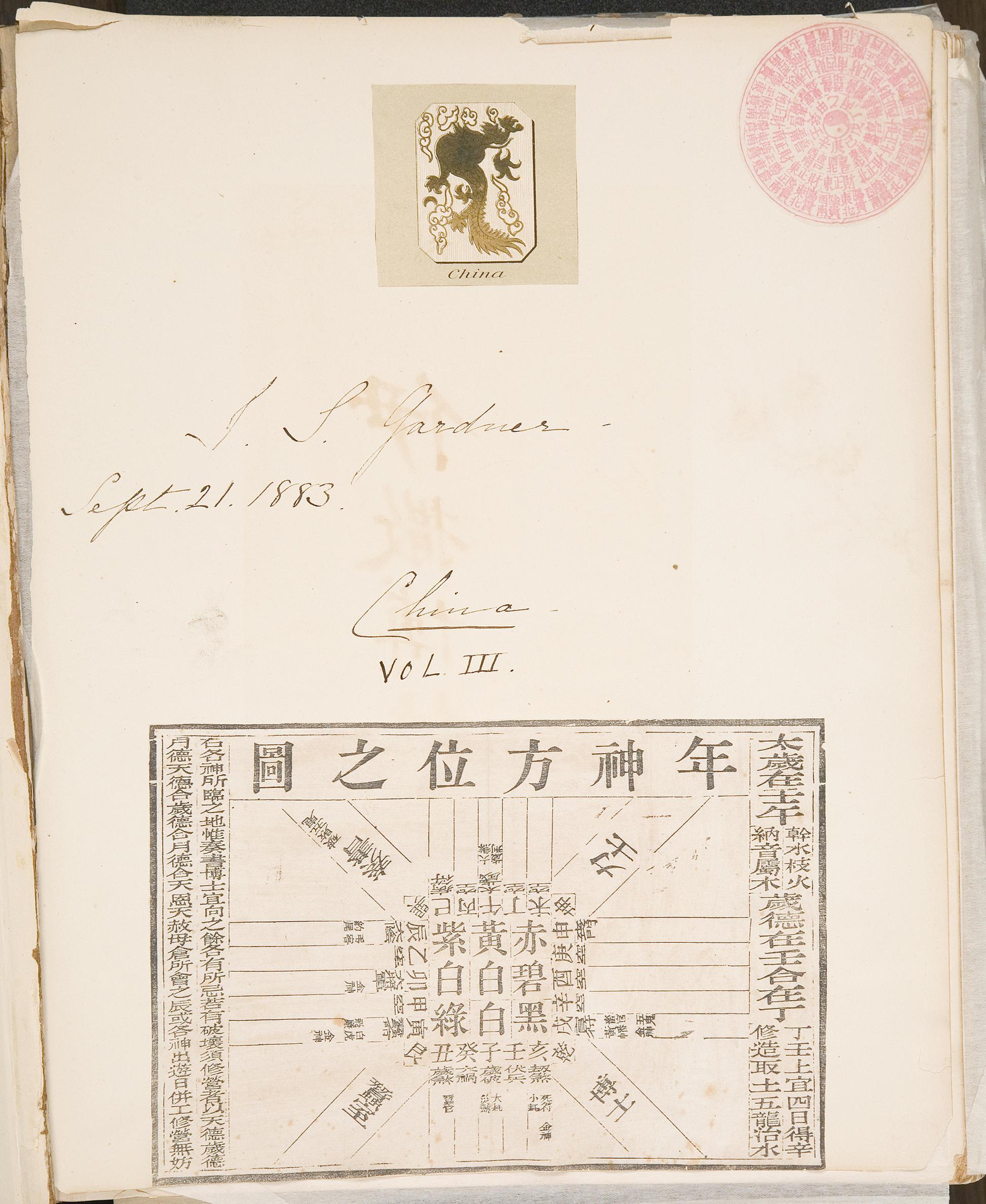 Isabella Stewart Gardner (American, 1840–1924), Travel Album: China, 1883, page 2