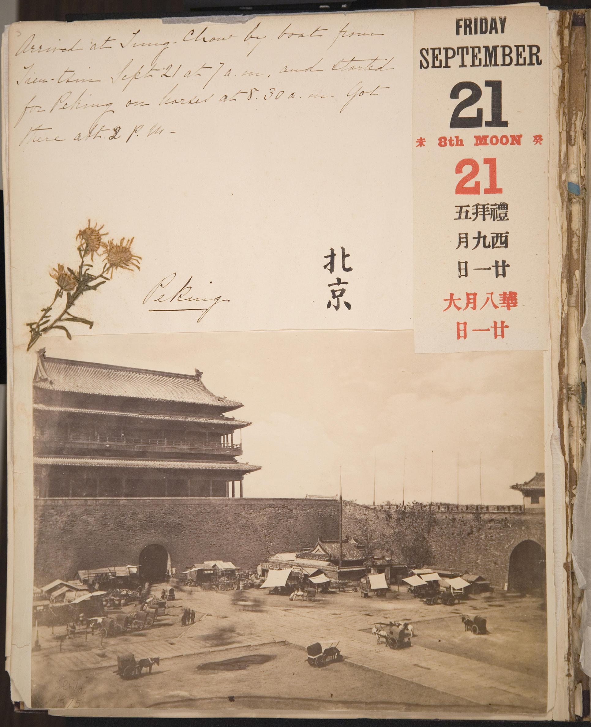 Isabella Stewart Gardner (American, 1840–1924), Travel Album: China, 1883, page 3