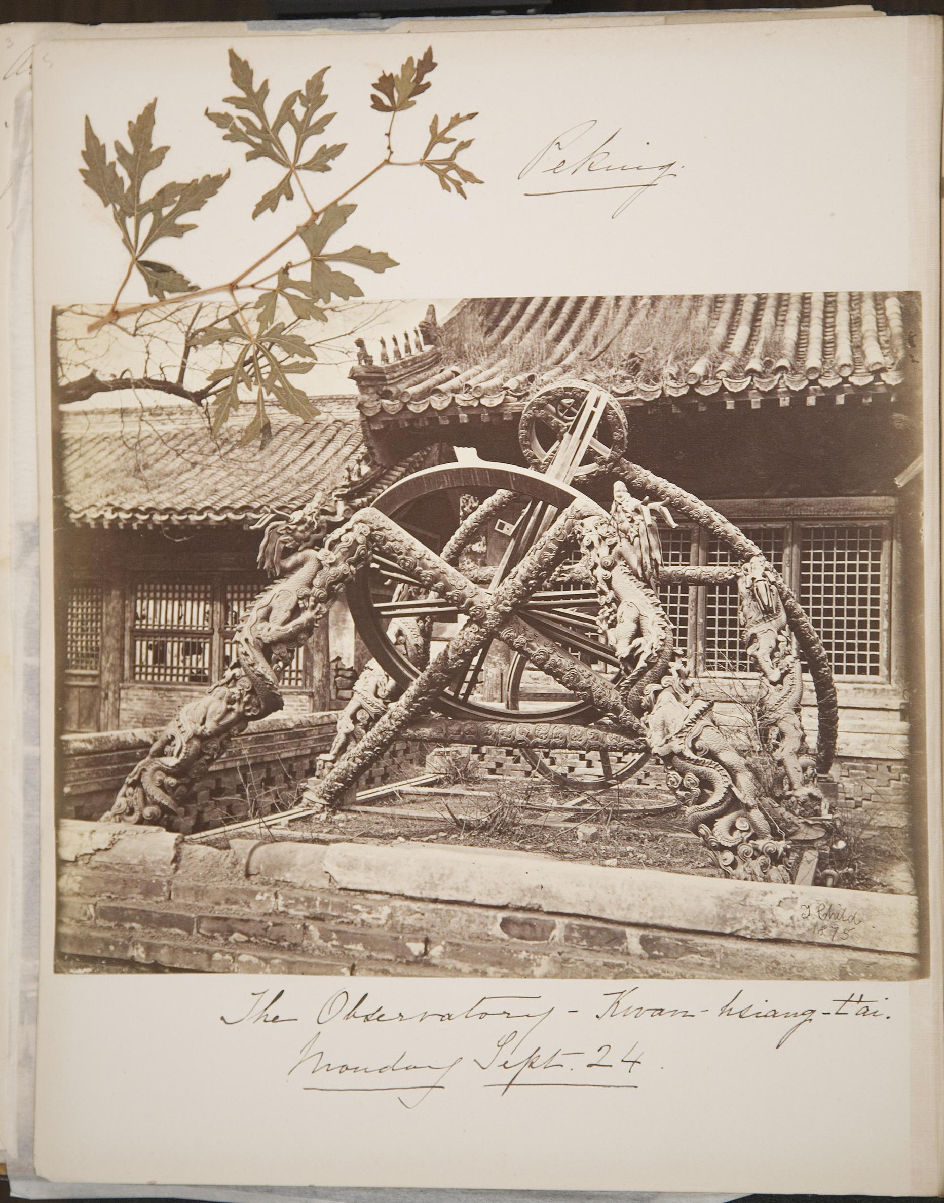 Isabella Stewart Gardner (American, 1840–1924), Travel Album: China, 1883, page 5