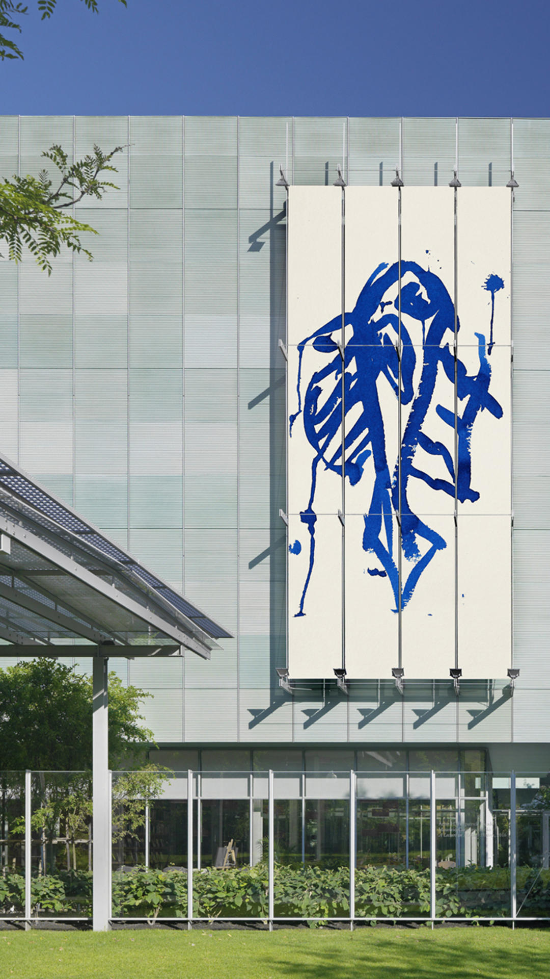 Joan Jonas: Blue to Blue, 2016/2018 on the Anne H. Fitzpatrick Façade on Evans Way